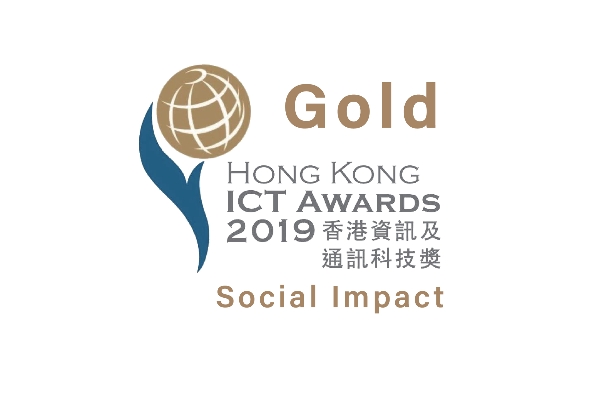 HKICT Startup Gold Award 2019