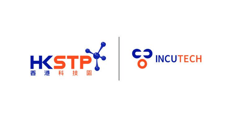 HKSTP Incu Tech