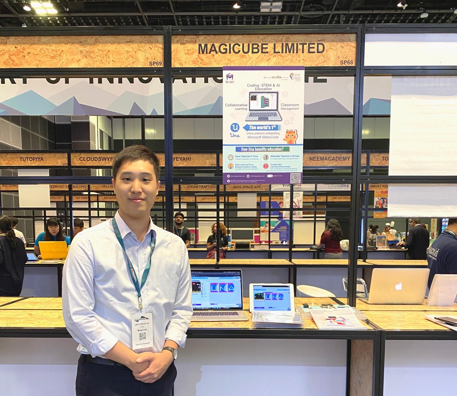 EduTECH Asia Expo 2019, Singapore 1