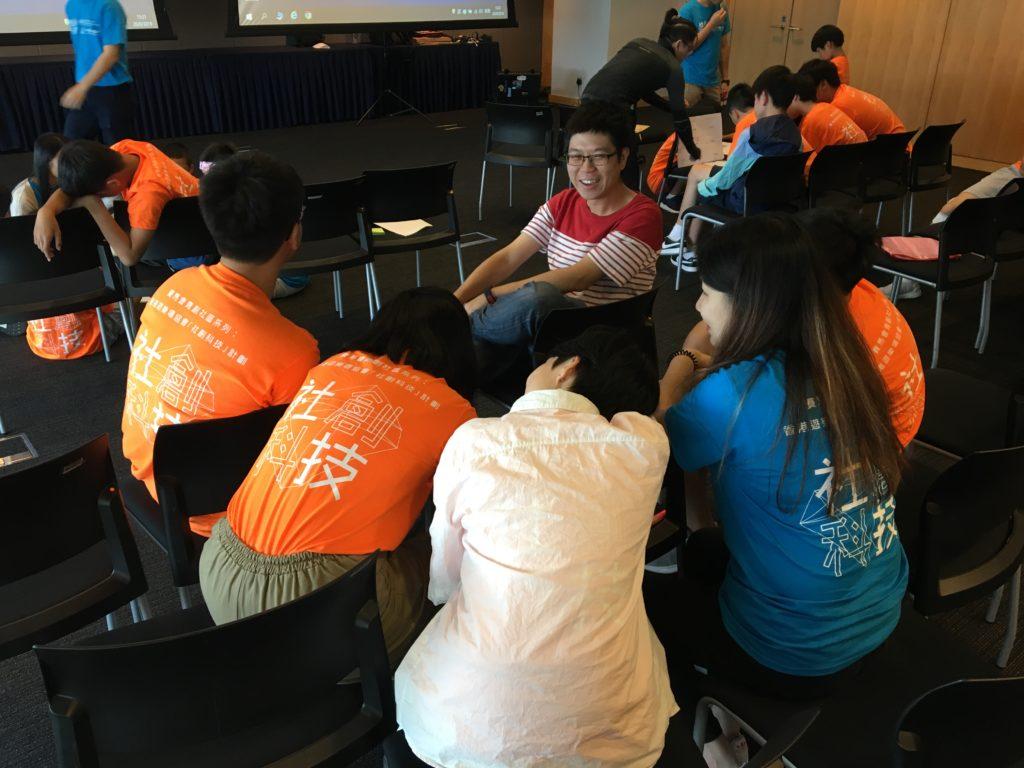 HKPA STEM boot camp at HKSTP 1