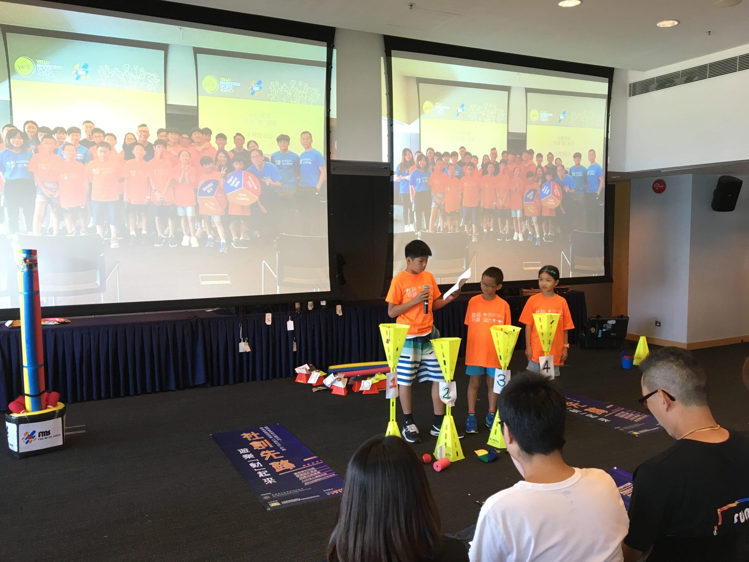 HKPA STEM boot camp at HKSTP 4