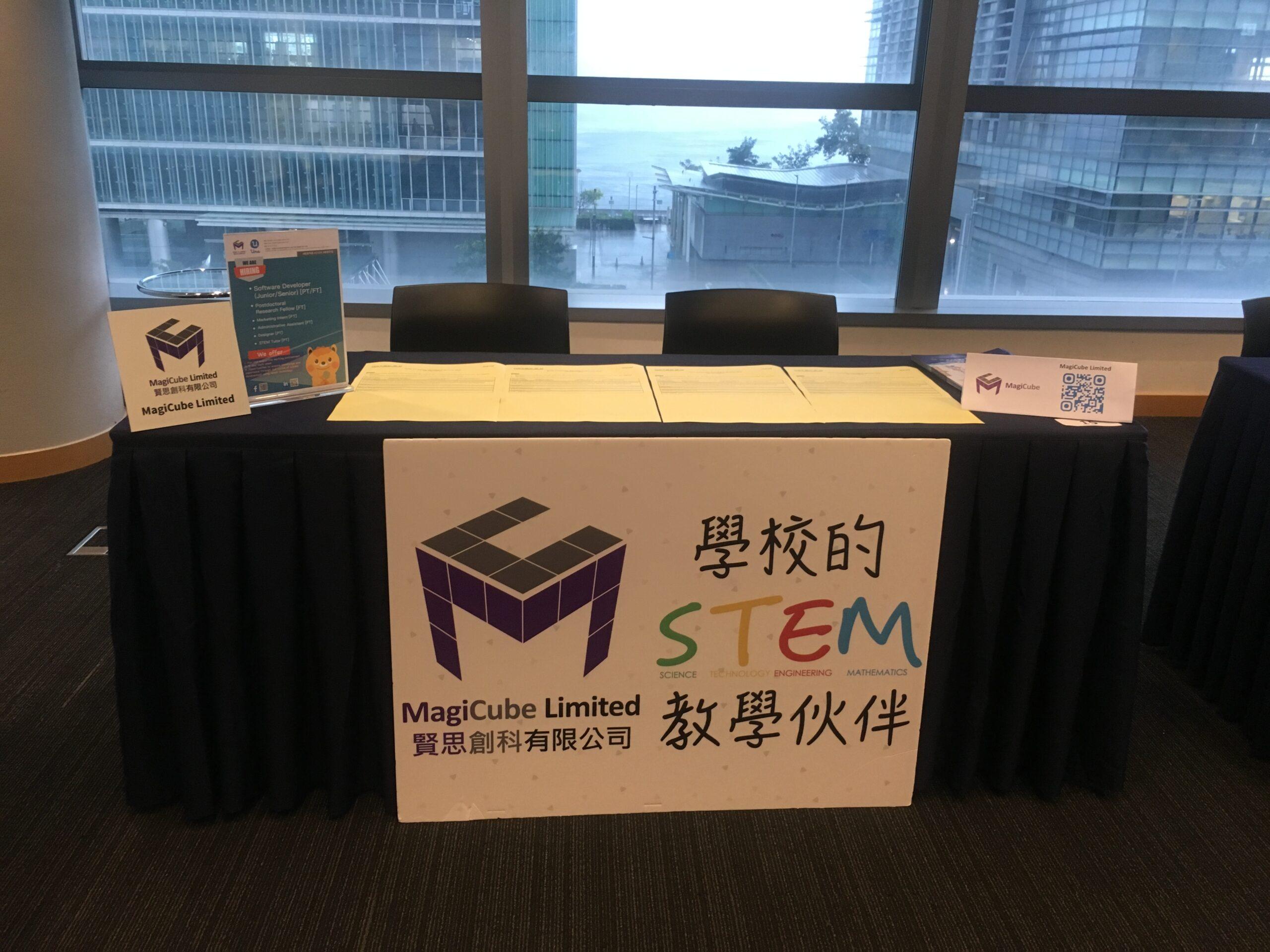 NxTEC 2.0 summer internship program 3