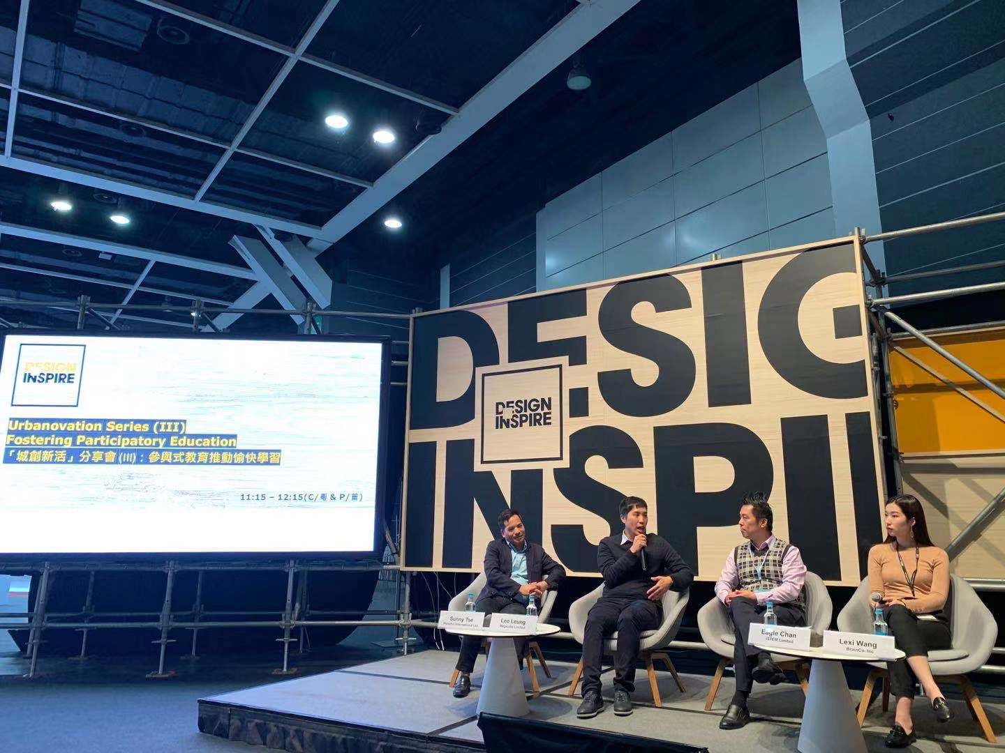 Sharing in Design Inspire 2019 - Urbanovation Series (III) fostering participatory education