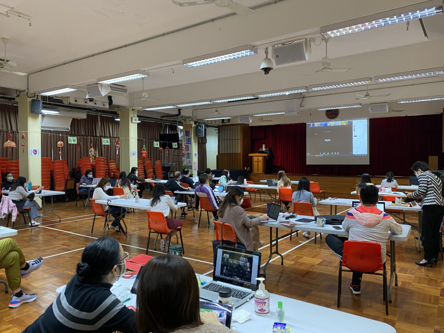 Teacher training workshop on remote teaching for Baptist Lui Ming Choi Primary School 1