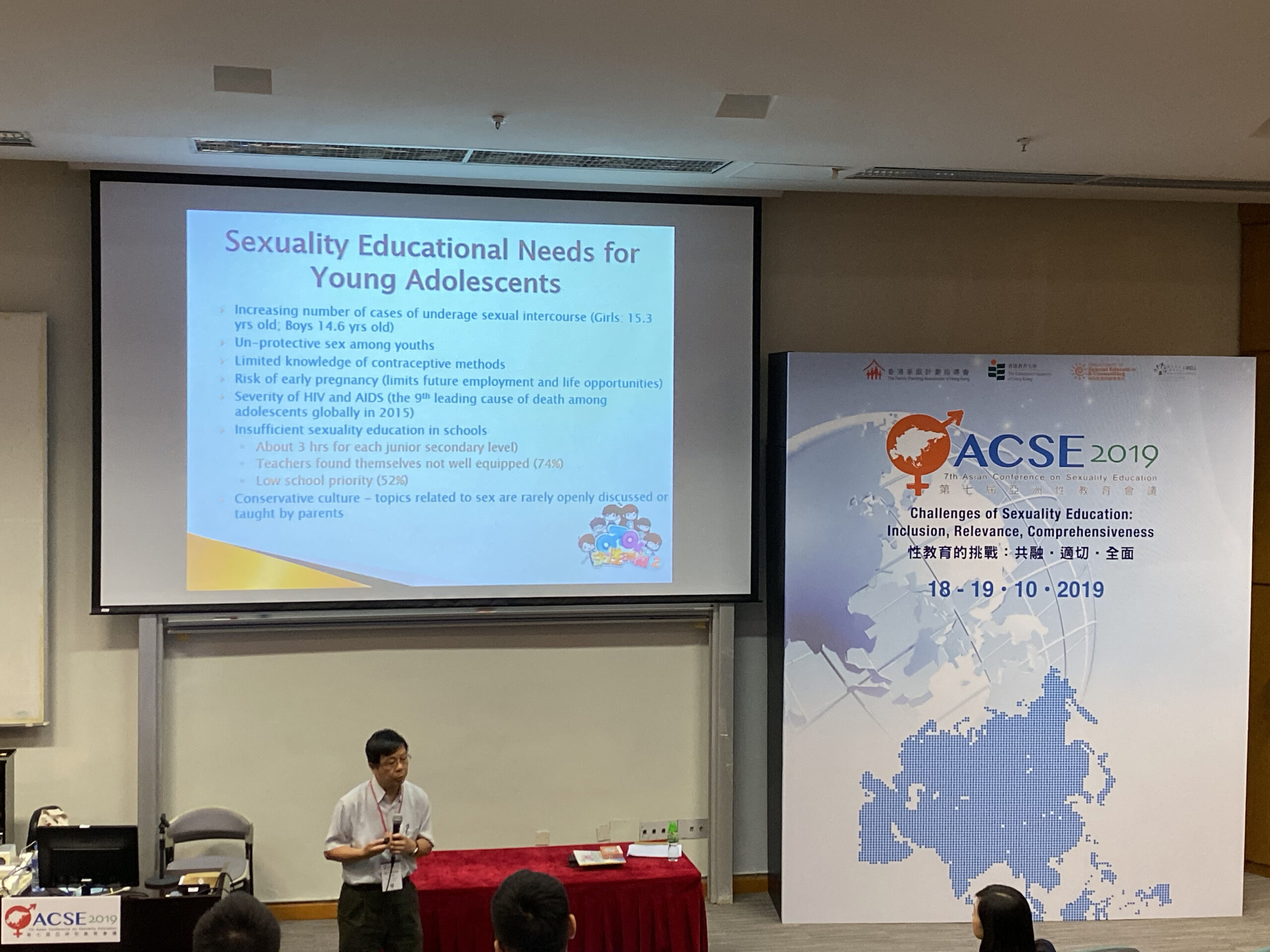 The 7th Asian Conference on Sexuality Education 2