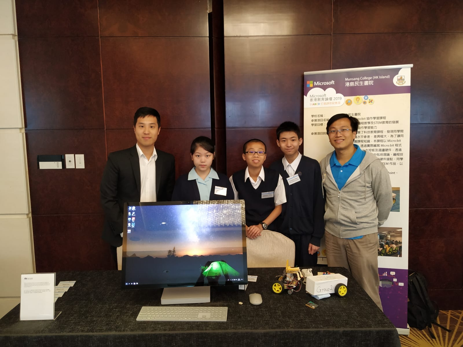 Una x IMSC booth in Microsoft Education Fair 4