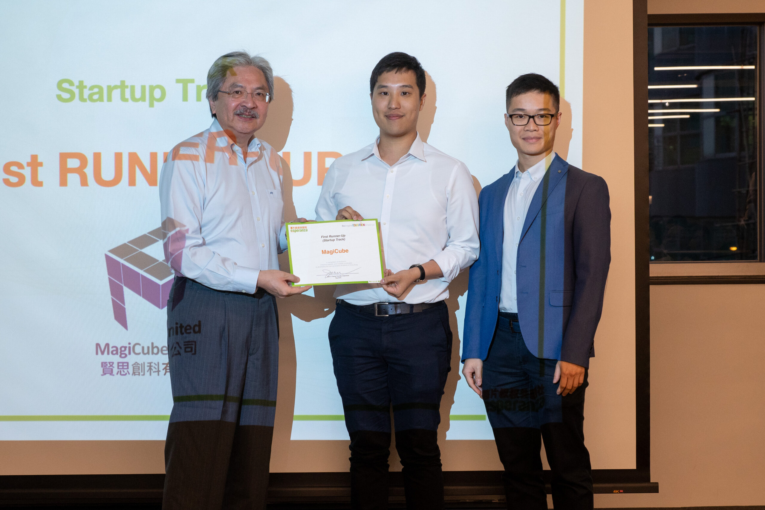 Won the First Runner-up in The Reimagine Education Challenge 1