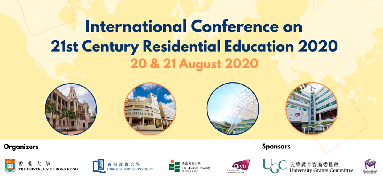 Supports International Conference on 21st Century Residential Education 2020