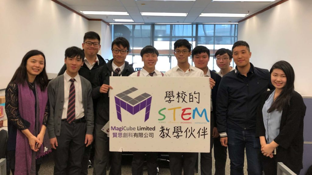 DBS students visit 1