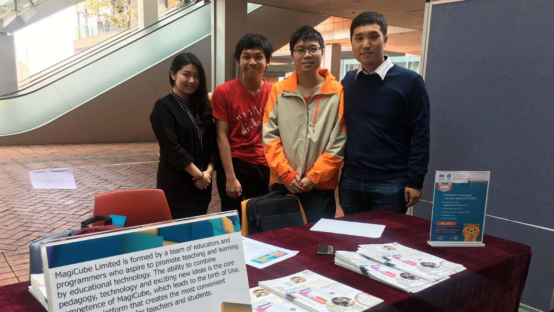HKU Technology Job Fair 2