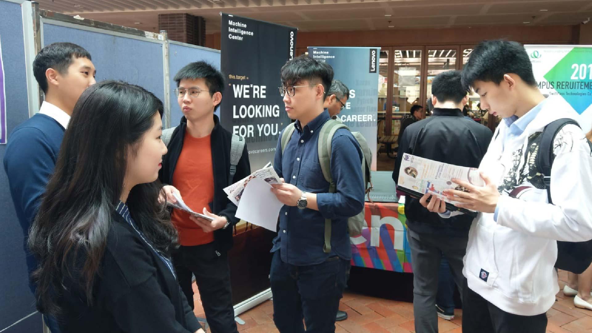 HKU Technology Job Fair 3