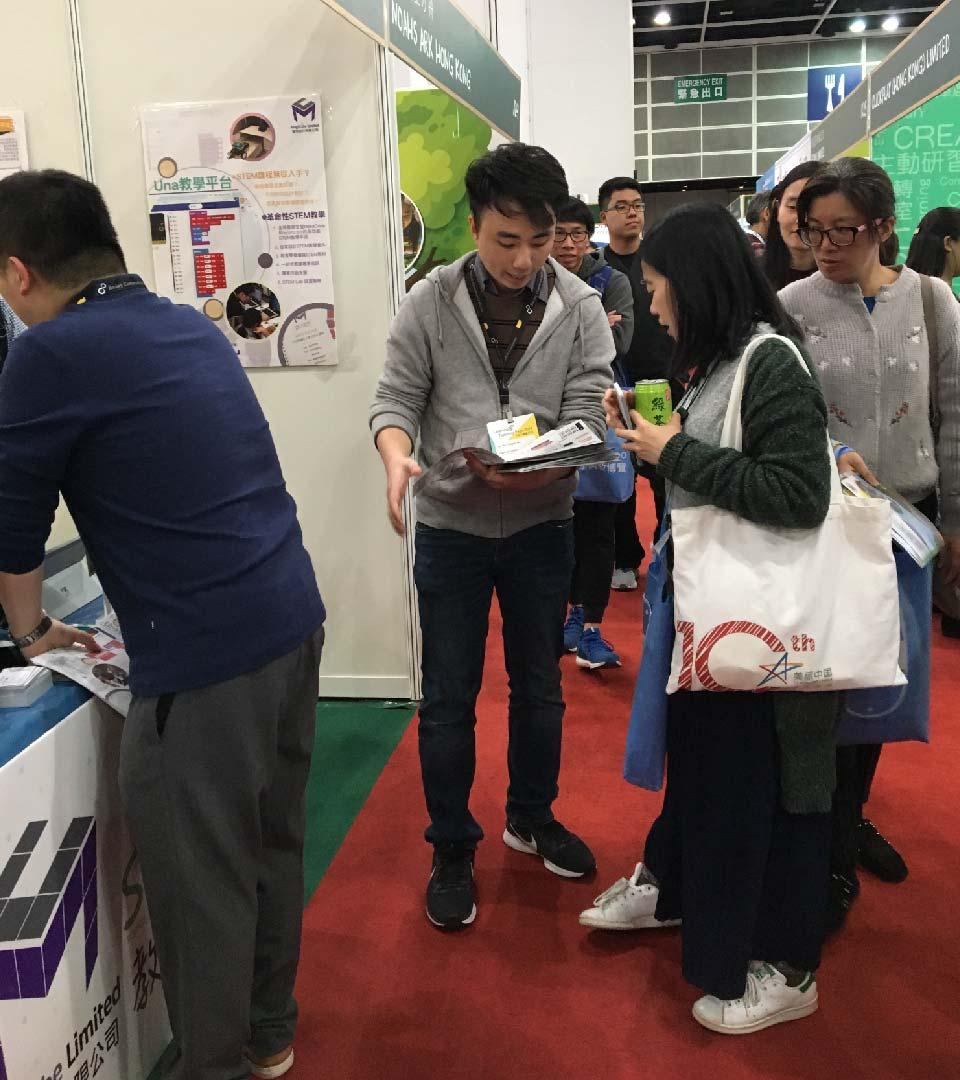 Learning-Teaching-Expo-2018-2.jpg