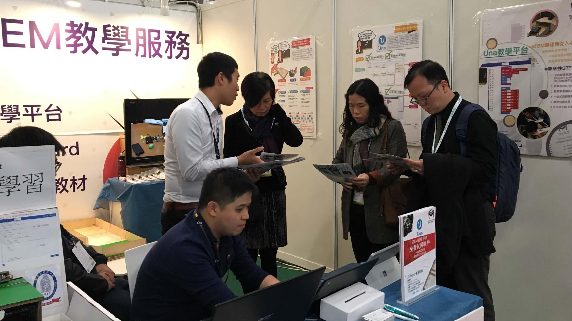 Learning-Teaching-Expo-2018-4.jpg