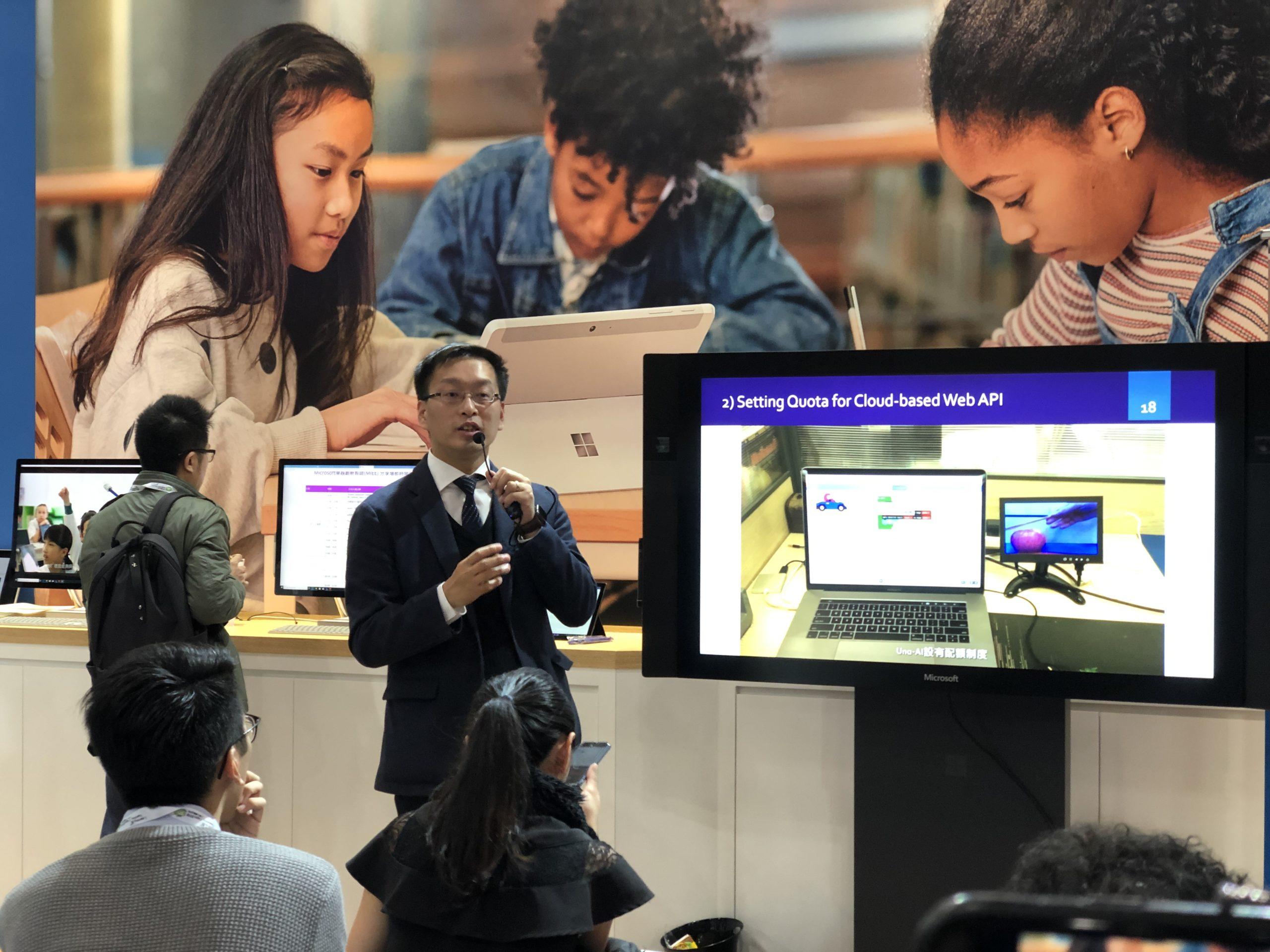 Learning-Teaching-Expo-2019-2.jpg
