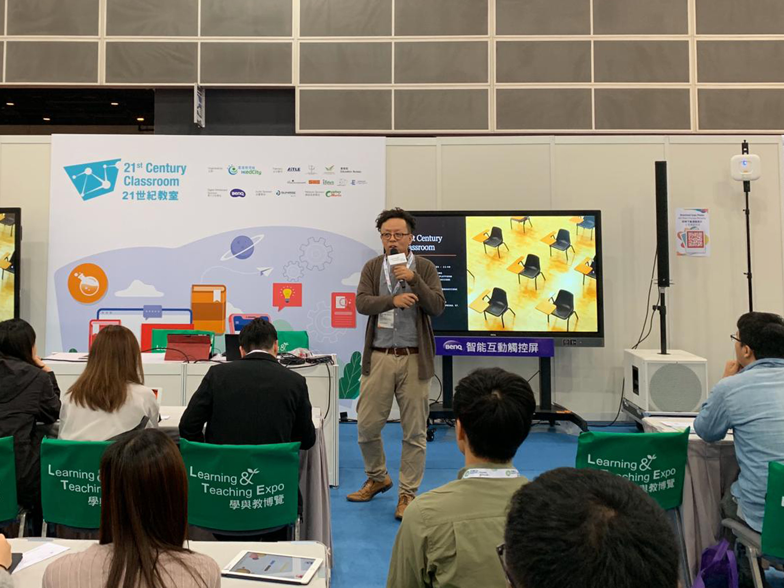 Learning-Teaching-Expo-2019-4.jpeg