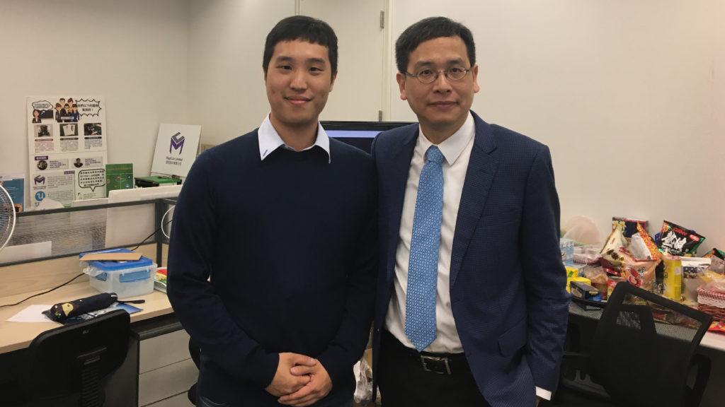 Legislative councillor (Education Constituency) Mr Ip Kin-yuen's visit Una 1