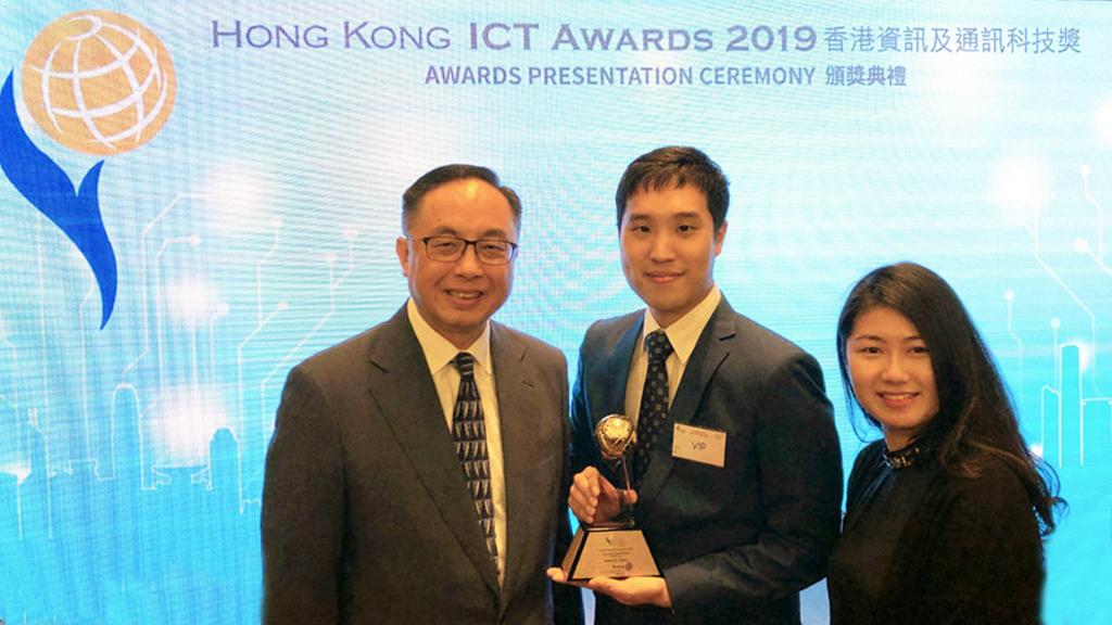 Receiving the Gold Award at The Hong Kong ICT Awards 2019 1
