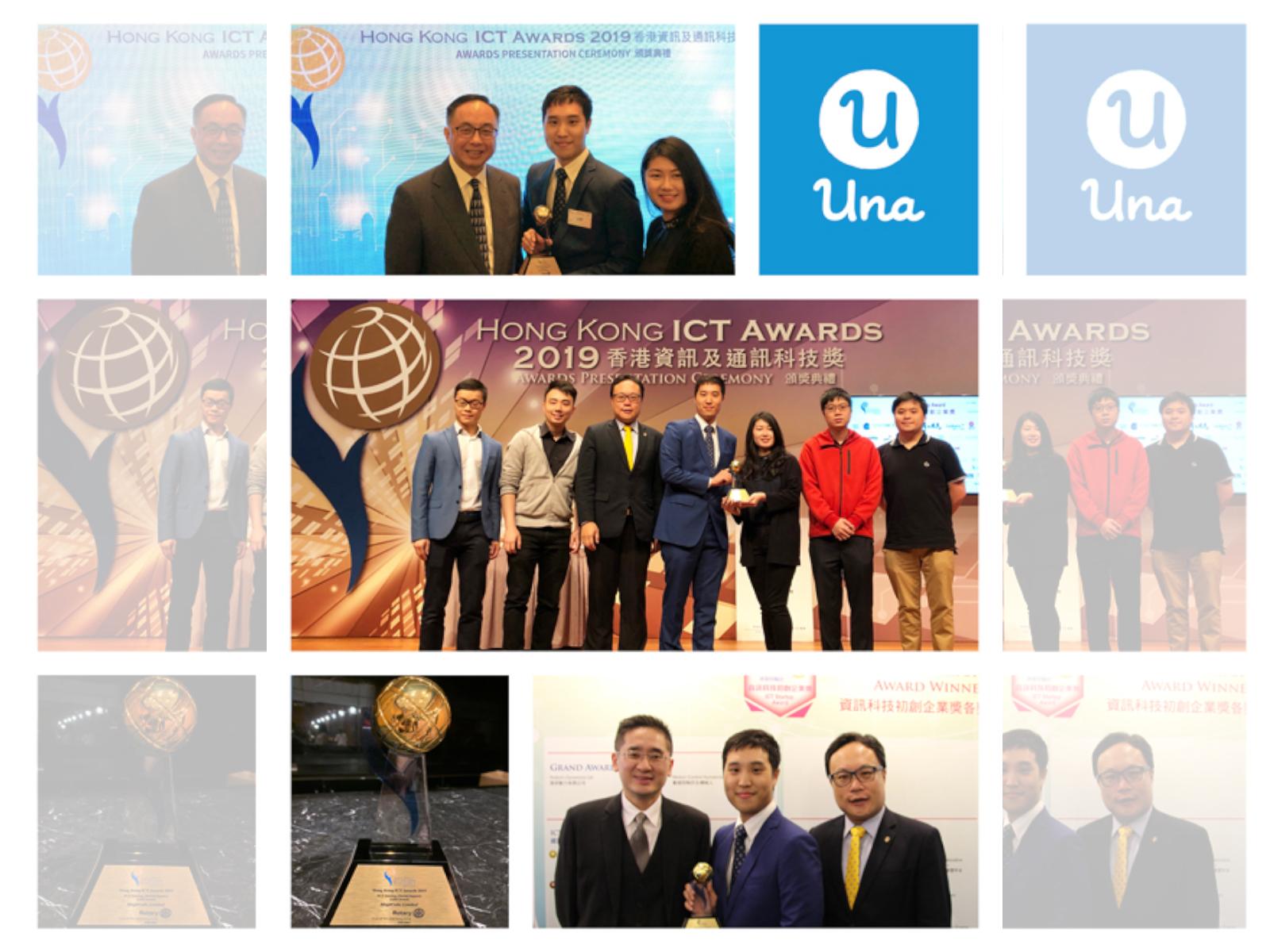 Receiving the Gold Award at The Hong Kong ICT Awards 2019 2