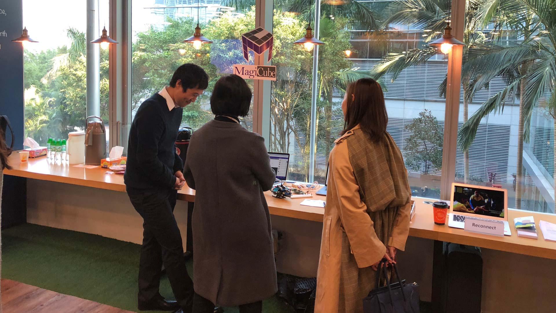 The HK-Aussie Future Campus Showcase 1