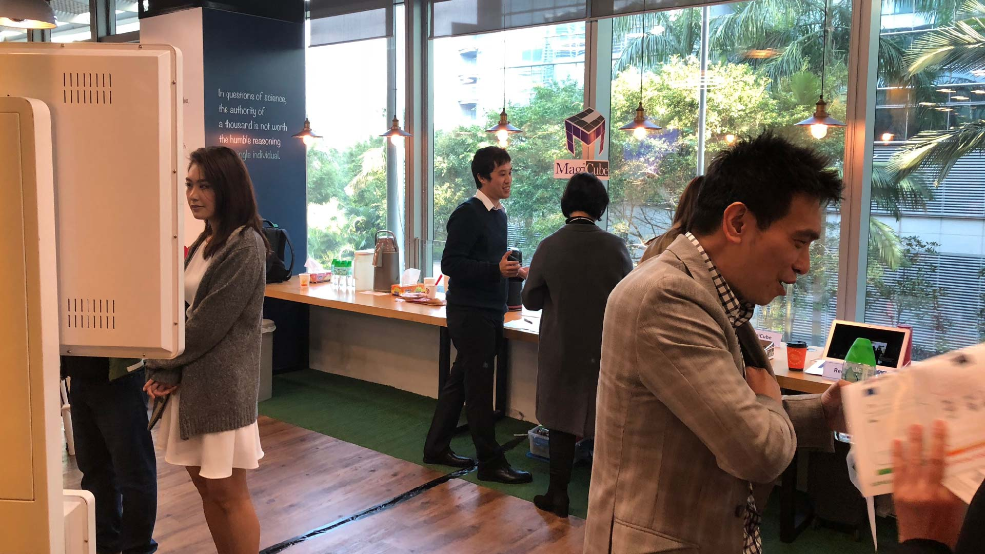 The HK-Aussie Future Campus Showcase 4