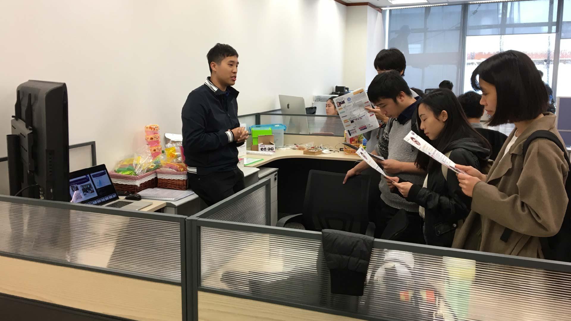 The Hong Kong Federation Of Youth Groups visit 5