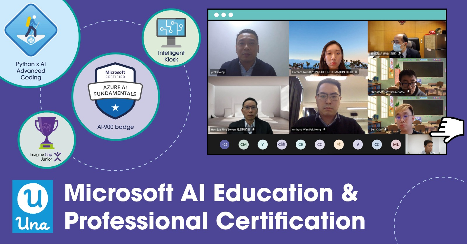 Una x Microsoft x CDSS – Sharing on Microsoft AI Education & Professional Certification